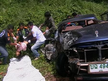 อุบัติเหตุรถยนต์
